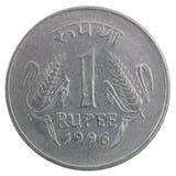 一枚印度卢比硬币 库存图片