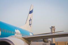 一架飞机的水平尾翼有以色列旗子的图画的和 免版税库存照片