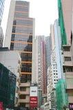 一栋办公室和公寓在苍白的sheung 免版税库存照片