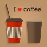 一次性咖啡杯平的设计象概念 也corel凹道例证向量 图库摄影