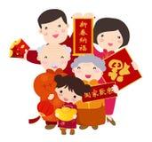 一次繁体中文新年庆祝,愉快的大家庭 免版税图库摄影