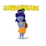 一点Krishna 在白色背景的动画片例证 库存照片
