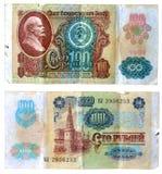 一百卢布苏联 免版税库存照片