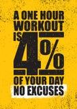 一种一个小时锻炼是4%的您的天 辨解没有 富启示性的锻炼和健身健身房刺激行情例证 向量例证