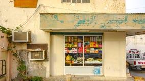 一般食品店在穆哈拉格,巴林 免版税库存照片