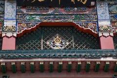 一著名西藏佛教寺庙----由于建筑特点的Miu苍白菩萨寺庙 免版税库存照片