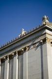 一部分的一个新古典主义的大厦,雅典,希腊 免版税库存图片