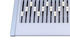 一部分的一台金属音乐搅拌器 免版税库存图片