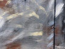 一部分的一张大五颜六色的街道街道画 免版税库存图片