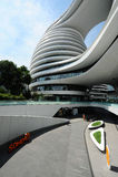 一部分的星系苏荷区,北京 免版税库存图片