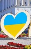 一部分的欧洲歌唱大赛正式商标在Maidan Nezalezhnosti独立广场的2017年 库存照片