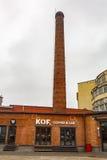 一部分的没有机械化的面包店门面  9在莫斯科,俄罗斯 库存照片