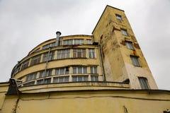 一部分的没有机械化的面包店门面  9在莫斯科,俄罗斯 库存图片