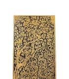 一部分的泰国艺术古董镀金在白色背景的亮漆 免版税库存图片