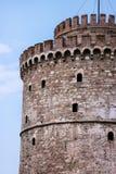一部分的白色塔在塞萨罗尼基 库存照片