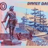 一部分的500俄罗斯卢布 库存照片