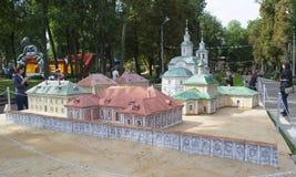 一部分缩样的斯摩棱斯克,俄罗斯 库存照片