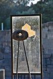 一间古老犹太教堂的废墟在卡茨考古学公园  库存图片