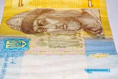 一hryvnia,乌克兰货币宏指令摄影 免版税库存照片