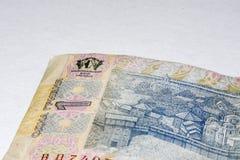 一hryvnia,乌克兰货币宏指令摄影 免版税图库摄影