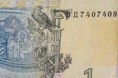 一hryvnia,乌克兰货币宏指令摄影 图库摄影