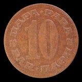 10丁那硬币尾巴,在1974年发布南斯拉夫 库存照片