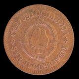10丁那硬币头,在描述徽章南斯拉夫社会主义联邦共和国的1974年发布南斯拉夫 库存图片