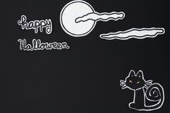 万圣夜装饰猫、月亮、clound和愉快的万圣夜 免版税库存图片