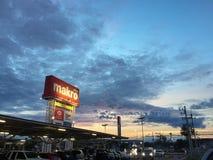 万客隆大型超级市场 免版税库存照片