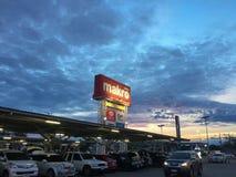 万客隆大型超级市场 免版税图库摄影