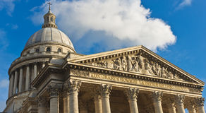 万神殿在巴黎 库存照片