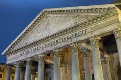 万神殿在罗马-一个普遍的地标在历史的区 免版税库存图片