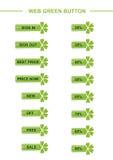 万维网绿色按钮 图库摄影