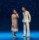 丈夫和妻子争吵现代舞蹈 免版税库存图片
