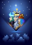 三个圣人在他的诞生以后拜访耶稣基督 免版税库存图片