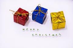 三个小装饰礼物 免版税库存图片