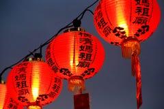 三个橙色中国灯笼 免版税库存图片