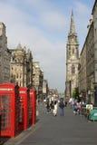三个红色电话亭皇家英里,爱丁堡 免版税库存照片