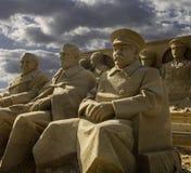三伟大 免版税图库摄影