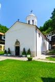 三位一体修道院,普列夫利亚 图库摄影