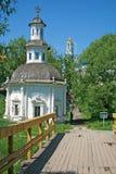 三位一体圣Sergius -最大的正统男性修道院拉夫拉在俄罗斯 库存照片