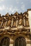 三位一体大教堂,亚的斯亚贝巴,埃塞俄比亚 免版税库存照片