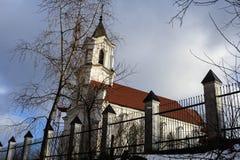 三位一体教会在米斯克 免版税库存照片