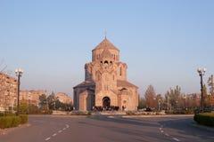 三位一体教会,耶烈万 免版税库存照片