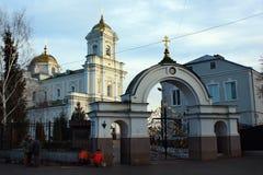 三位一体正统Cahedral在卢茨克,乌克兰 库存照片
