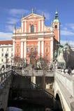 三倍桥梁(Tromostovje), Preseren广场和方济会修士库尔 库存照片