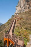 三峡巫峡女神峰顶风景区 库存照片