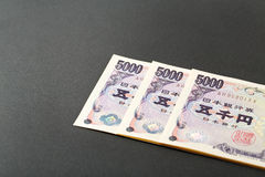 三日本钞票5000日元 免版税库存图片