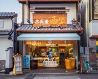 三条的Dori日本甜商店在奈良 库存图片