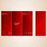三次一个被折叠的板料和信头 红色 免版税图库摄影